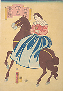 American Horsewoman