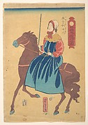 Englishmen Woman on Horseback