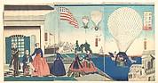"""America"": Enjoying Hot Air Balloons"