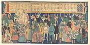 Picture of Men and Women from all nations (Bankoku danjo jinbutsu zue)