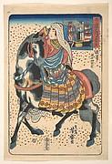 Mounted American Woman