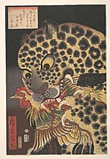 "「広影写生 両国の虎」<br/>""The Tiger of Ryōkoku,"" from the series True Scenes by Hirokage"