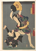 Contemporary Rendition of a Rogue: Kinezumi Kichigorō