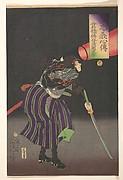 Kurahashi Densuke Kiyohara Takeyuki