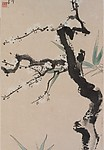 近代   	梅竹石圖	軸<br/>Plum, Bamboo, and Rock