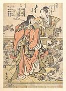 "The Ninth-Month Kabuki Dance ""Kikujido"""