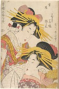 Album of Prints by Kikugawa Eizan, Utagawa Kunisada, and Utagawa Kunimaru