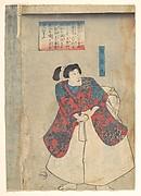 Hakoōmaru, Buyū chikara-gusa