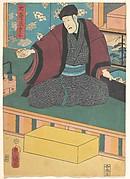 "Seki Sanjūrō III as Ōdera Shōbei from ""Kosode Soga azami no ironui"""