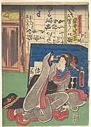 Iwai Shijaku II as Okame, the Daughter of a Furniture Store