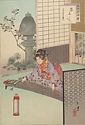 Noblewomen of the Tokugawa Period; Thirty-six Beauties (Sanjuroko kasensoro