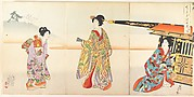 Chiyoda Castle (Album of Women)