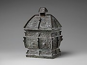 Ritual Wine Container with Cover (Fangyi)