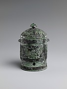Miniature Ritual Wine Vessel with Cover