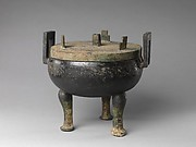 Vessel with Cover (Ding)