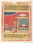 Krishna at the Feet of Radha: Page from a Dispersed Rasikapriya