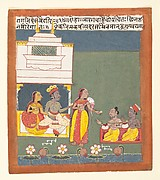 Ragini Des Variri:  Page from a Dispersed Ragamala Series (Garland of Musical Modes)