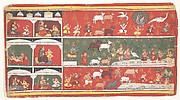 Bakasura, the Crane Demon, Arrives in Brindavan: Page from a Dispersed Bhagavata Purana (Ancient Stories of Lord Vishnu)
