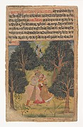 "Krishna Woos Radha: Page from the  Dispersed ""Boston"" Rasikapriya (Lover's Breviary)"