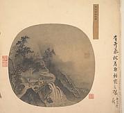 Men Watching a Waterfall