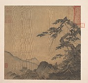 Landscape with Great Pine