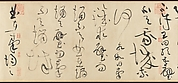 Biographies of Lian Po and Lin Xiangru  