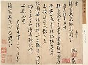 Letter to Liang Zhongren