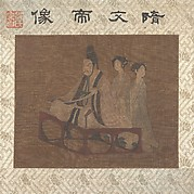 An Emperor with Two Ladies
