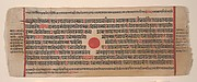 Leaf from a Kalpa Sutra (Jain Book of Rituals)