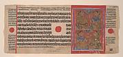 Night Vigil for Mahavira's Birth: Folio from a Kalpasutra Manuscript