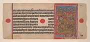 Queen Trisala and the Newborn Mahavira: Folio from a Kalpasutra Manuscript