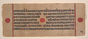 Page from a Dispersed Kalpa Sutra (Jain Book of Rituals)