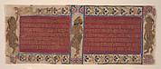 Celestial Performers: Folios from a Kalpasutra Manuscript