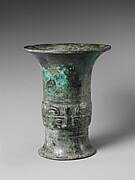 Ritual Wine Vessel (Zun)
