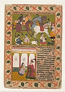 Page From a Dispersed Chandana Malayagiri Varta: (Roaming the Sandlewood Mountain) a (recto), Above, Caravan and Merchants; Below, Raja Presenting a String of Pearls to His Queen; b (verso)  A Lady Gathering Wood Beside a Stream
