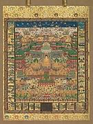 Taima Mandala