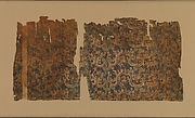 Textile with Animals and Woven Inscription