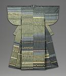 Kimono Tamamo