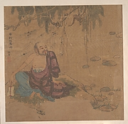 Ten Paintings of Luohans