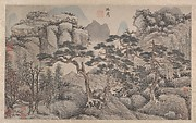 Landscape with Four Pines