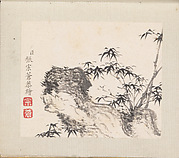 Zhang Zongcang&amp;#39;s Landscape Album