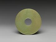 Disc (Bi)