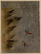 Birds and Jutting Rocks