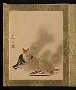 Fox by Mystic Fire