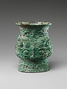 Ritual Wine Cup (Zhi)