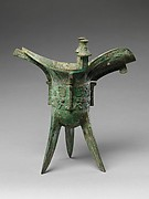 Ritual Wine Vessel (Jue)