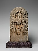 Stele with Pure Land Imagery