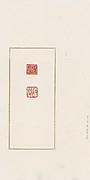 a) Xie; b) Zhuangmu