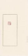 Zhuangmu Weng