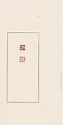 a) Xie Zhiliu;  b) Zhuangmu